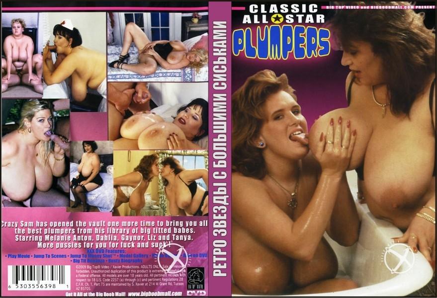 Порно фильмы больших сисек