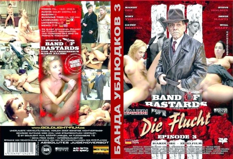 Порно фильмы банда ублюдков онлайн бесплатно фото 507-166