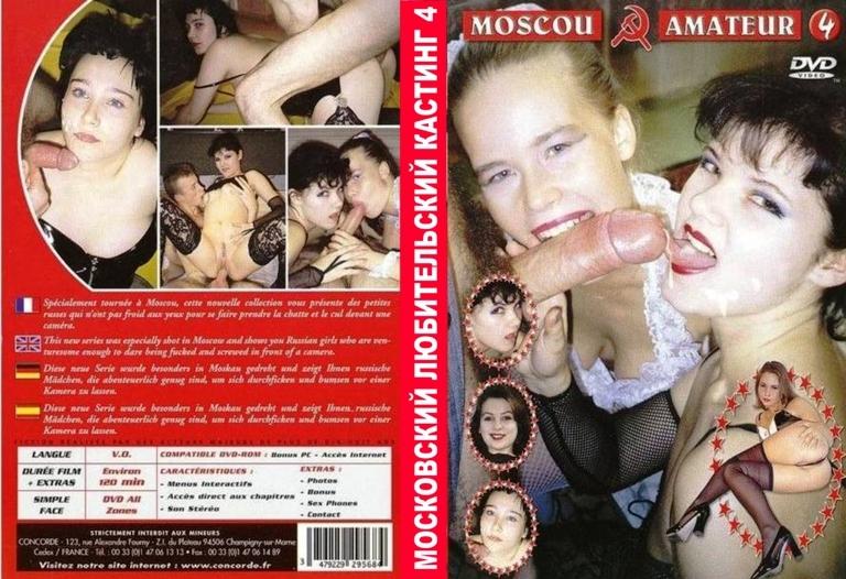 Порно все фильмы московские любительницы