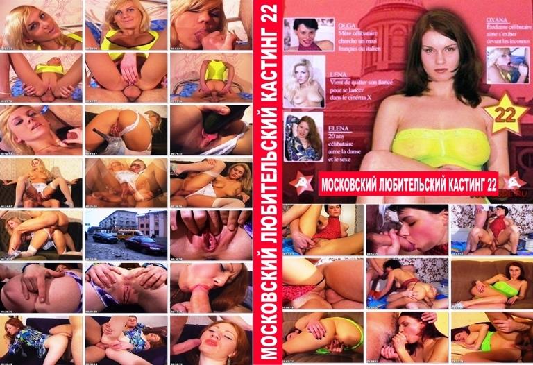 smotret-onlayn-lesbi-dominirovanie