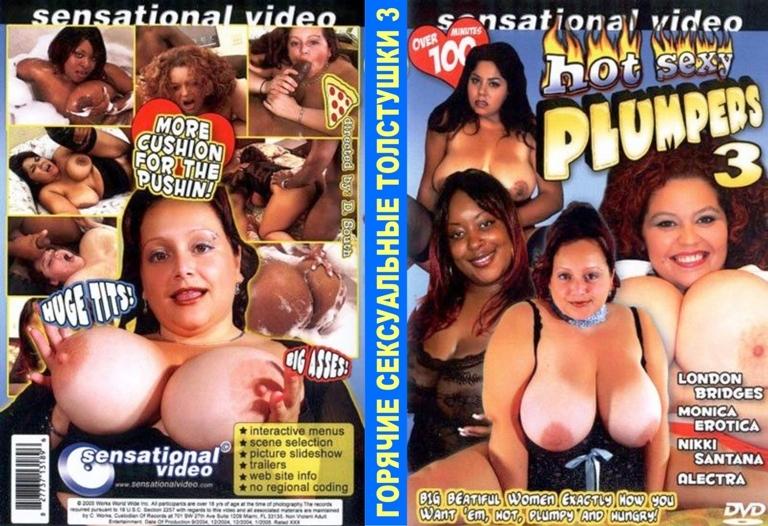 pornofilmi-o-tolstushkah