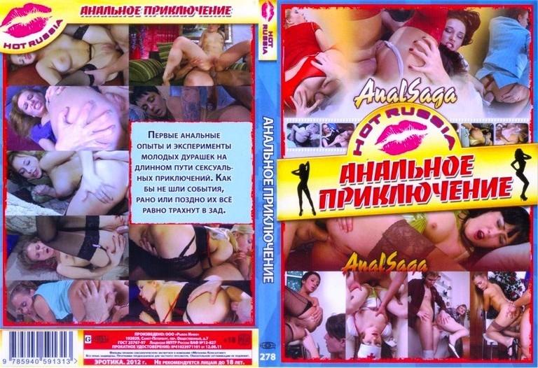 smotret-luchshie-porno-sborniki-onlayn