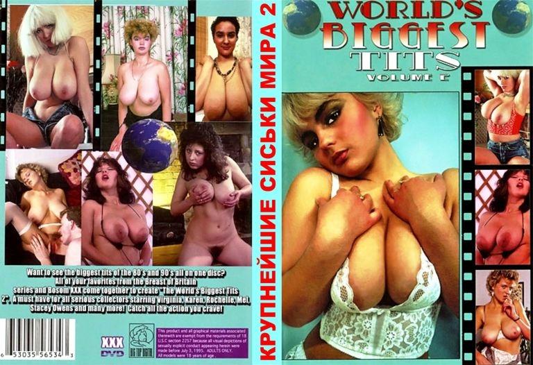 немецкий порнофильм 90 х онлайн