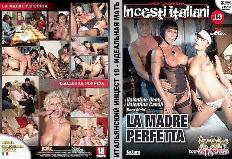 порно фильм итальянская семейка