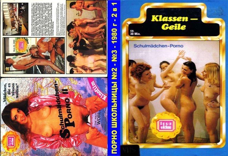 Фильмы полнометражные эротика онлайн