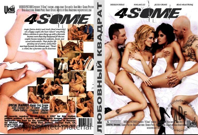 smotret-eroticheskie-film-na-nambe