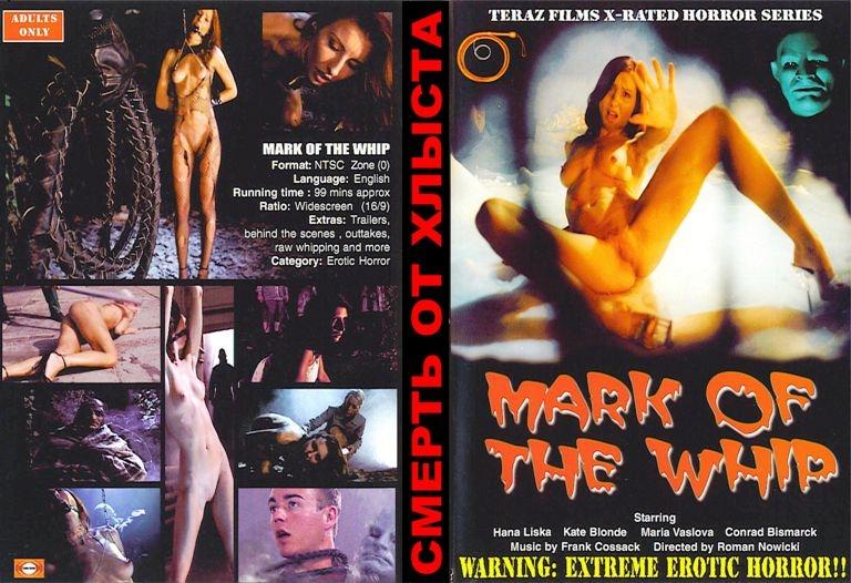 фильмы ужасы с эротикой