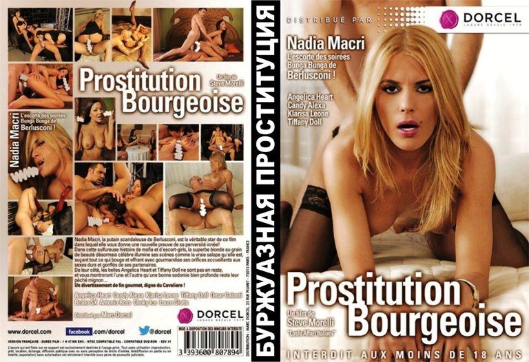 Филмы Про Проститутках