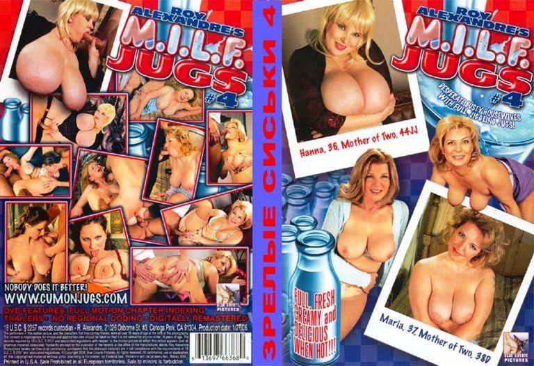 buratino-porno-skazka-film