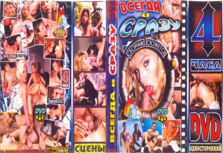 erotika-na-dvd-zakazat