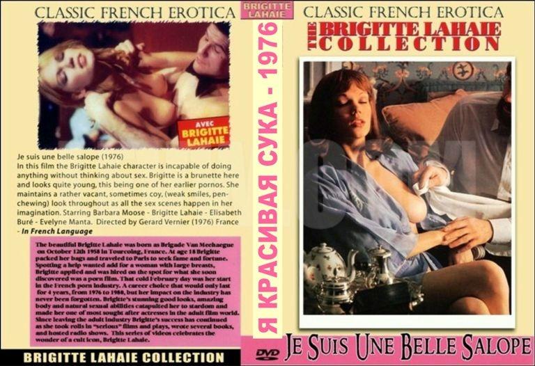 eroticheskie-filmi-prodazha-studiya