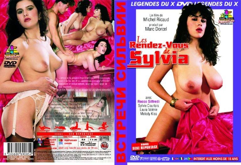 кино французская встреча порно