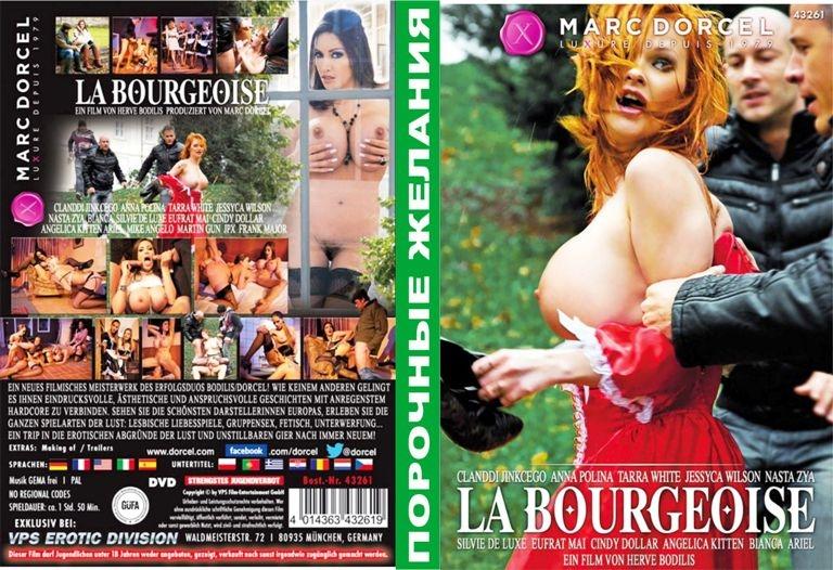 la-bourgeoise-porno