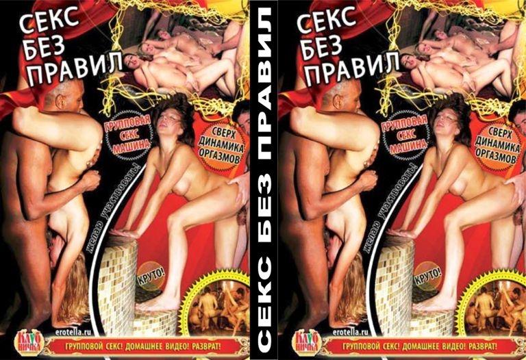 anal-porno-foto-gruppovoe-zhopi