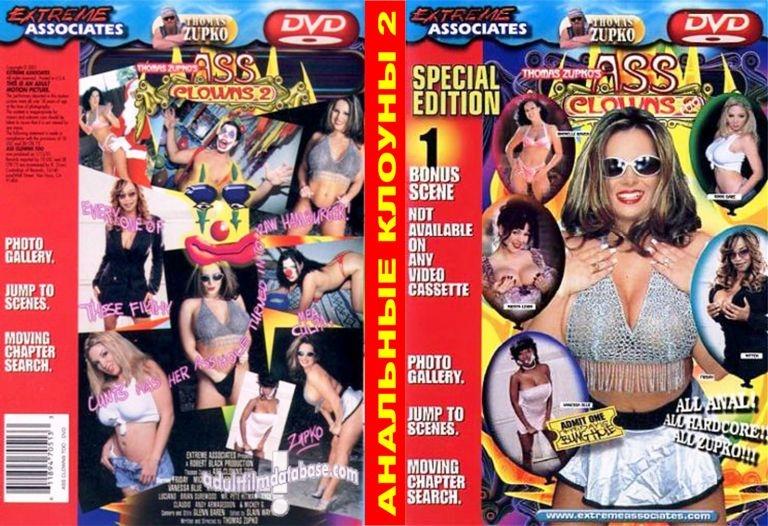klouni-porno-filmi
