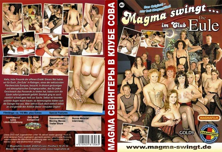 магма порно фильмы смотреть онлайн