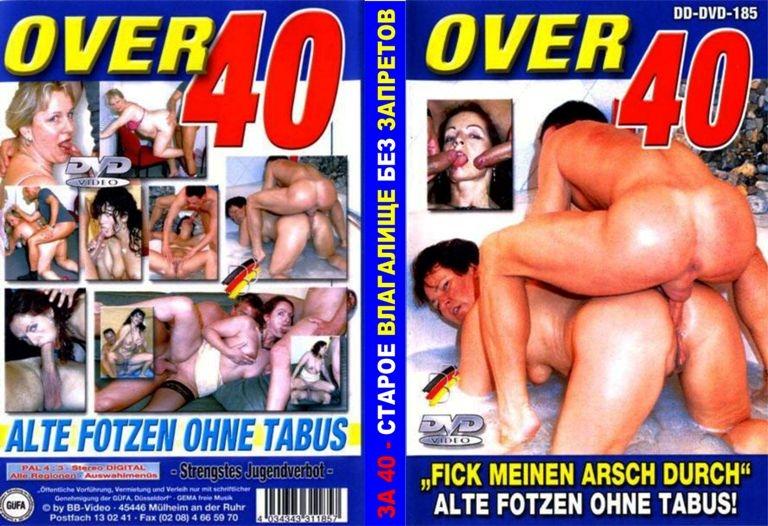 porno-over-40