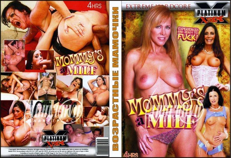 kupit-porno-dvd-v-vozraste