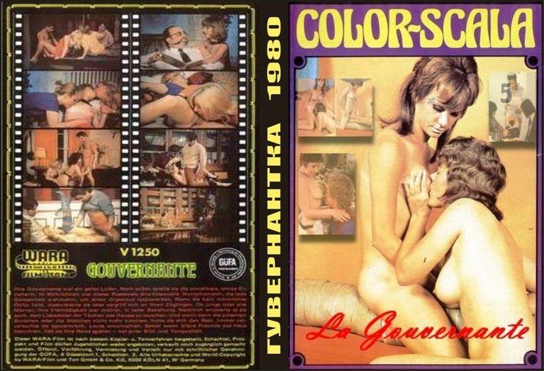 Фрацузское порно филми 23 фотография