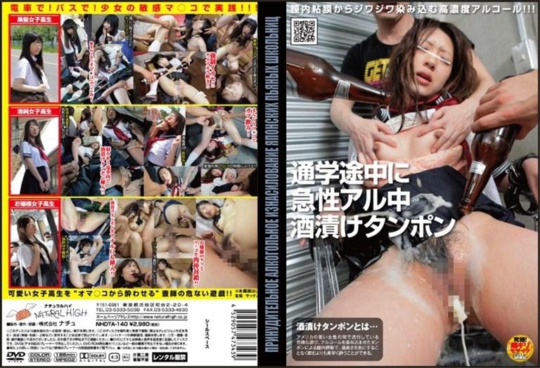 порно фильмы японское изнасилования фото