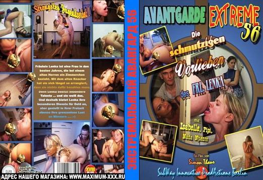 avangard-kraynosti-porno