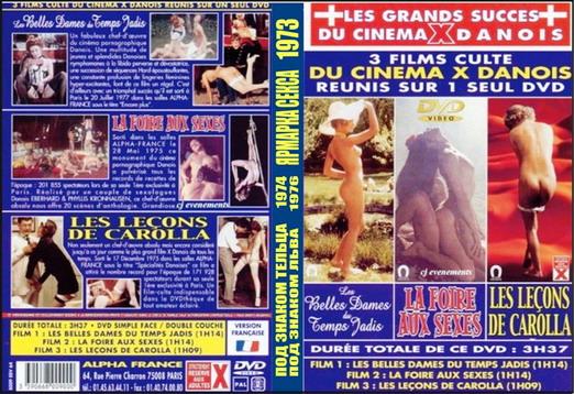 pod-znakom-lva-porno-film