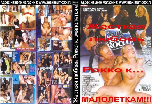 porno-film-peterburg