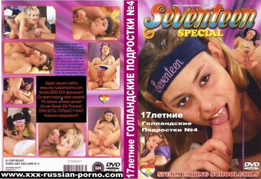 reyting-porno-rasskazov