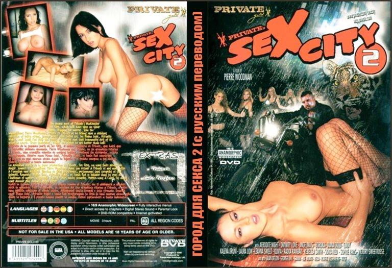 Плотский грех порнофильм, секс тело онлайн